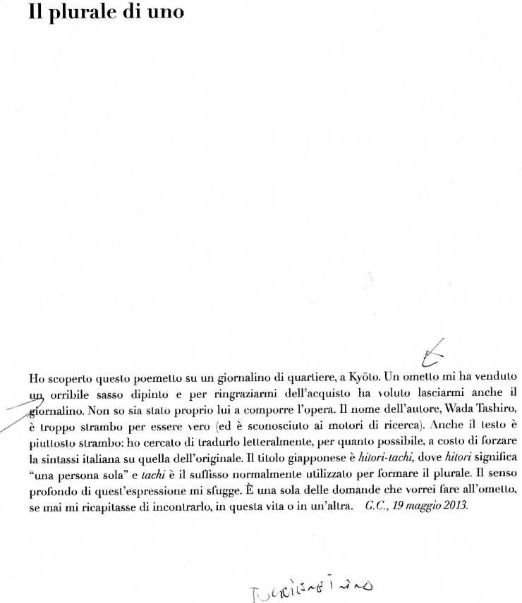 img059